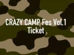 記念すべき1回目に名を残そう!CRAZYCAMP Fes Vol.1チケット購入はコチラ