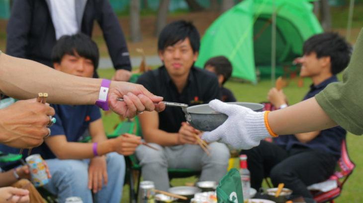 【写真多数】令和発!日本一アットホームなCRAZY CAMP Fes Vol.1大盛況!