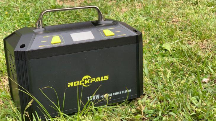 【1万円台で買える】ROCKPALSのポータブル電源ってどうよ!?
