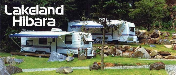 レイクランドヒバラhttp://gmeguro.com/lakeland/