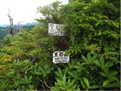 【写真レポ】奥鬼怒温泉郷秘湯ハイク -深山に抱かれた魅惑の湯へ-