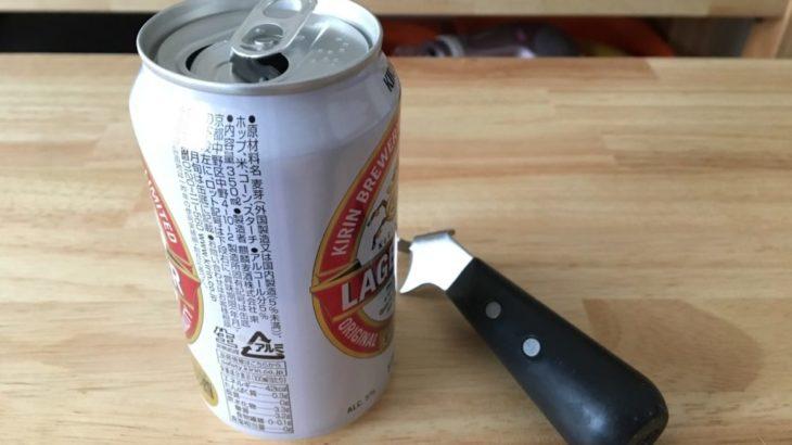あの缶ビールの空き缶で炊飯!?実際にご飯を炊いて試してみた!