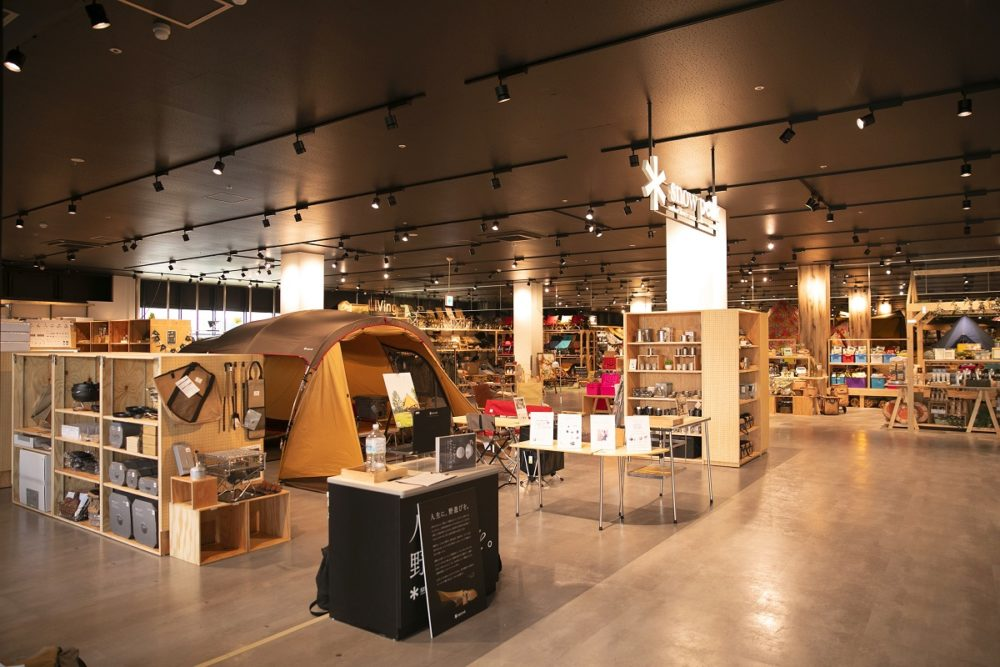 AlpenOutdoors FlagshipStore