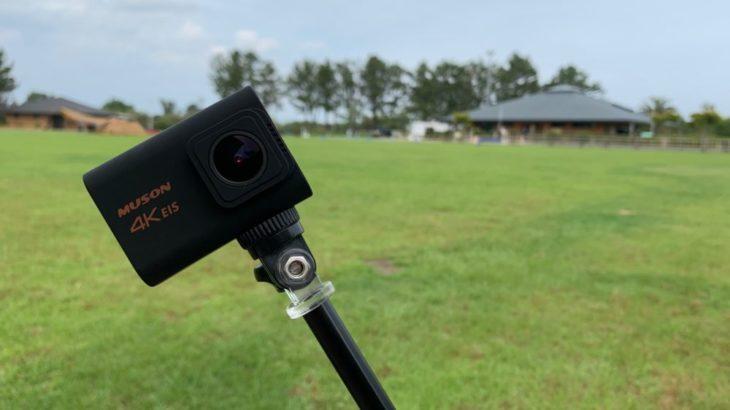 【1万円以下】amazonで発見!MUSONの4Kアクションカメラが最高だった!