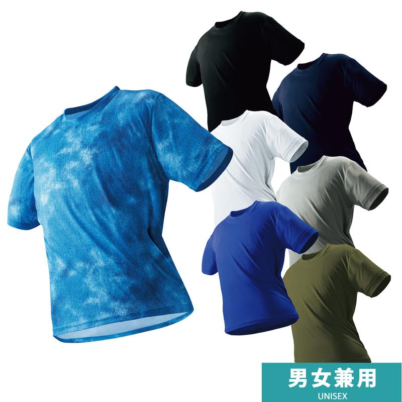ワークマンの放熱冷感半袖Tシャツ