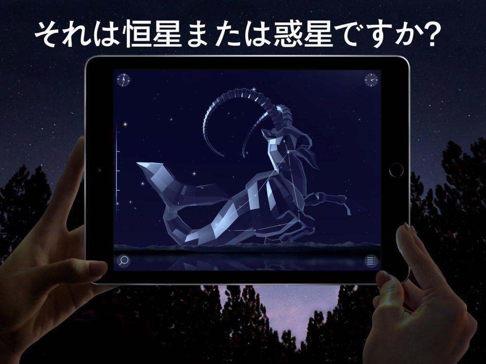星空観察、星空キャンプ