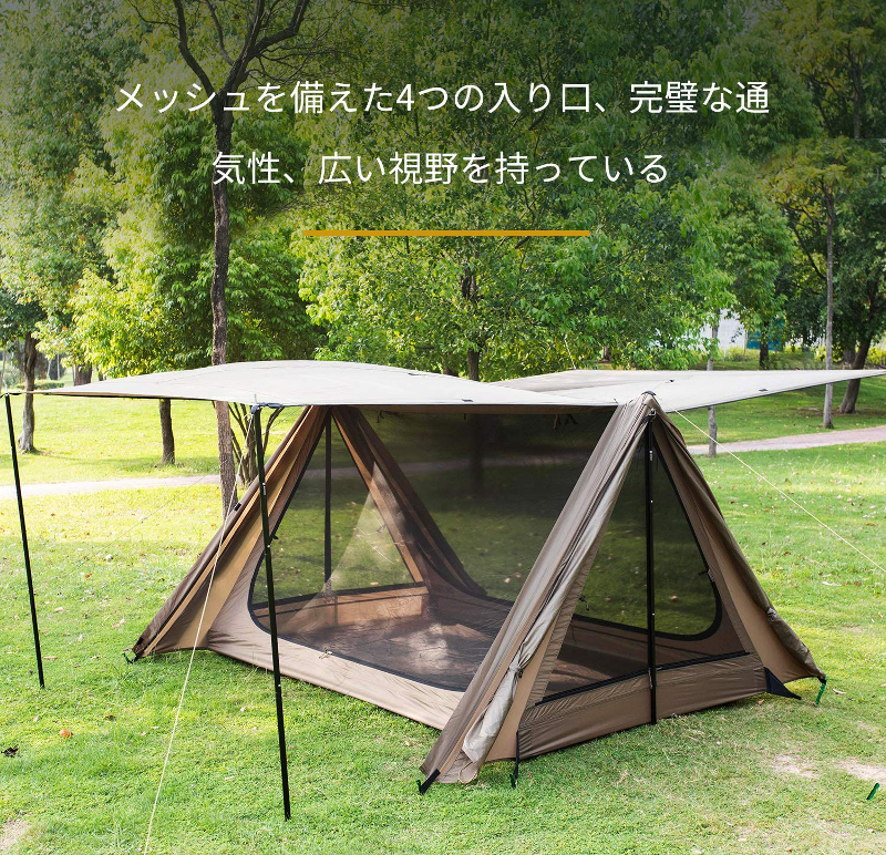 OneTigrisのOUTBACK RETREAT