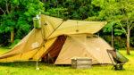 底冷えにさよなら!テント内で寒さを凌ぐおすすめアイテム5選