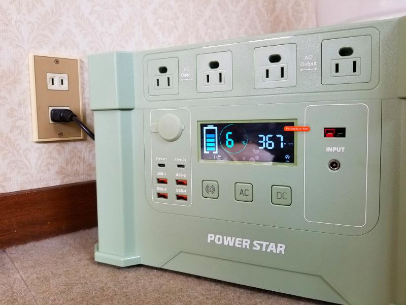 パワースターの充電