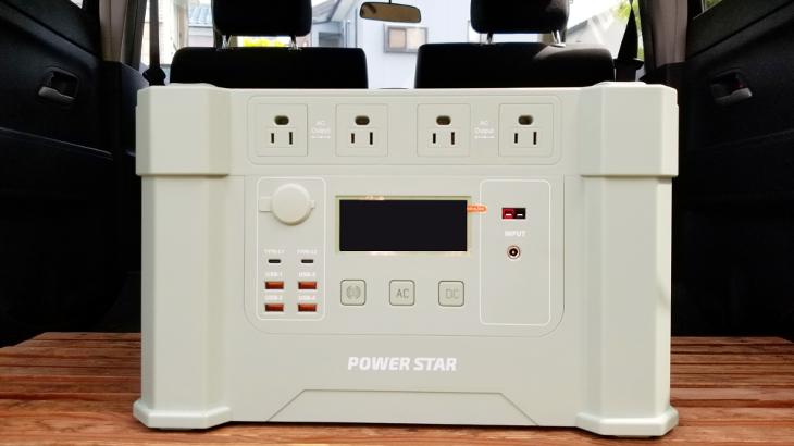ほとんどの電化製品が使えちゃう!?大容量ポータブル電源POWER STAR 2000W