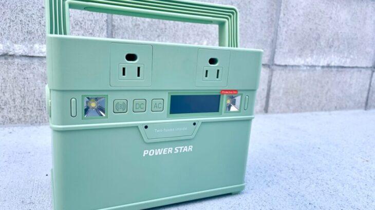 小さいのにプロジェクターも!POWER STAR(パワースター)ポータブル電源レポ