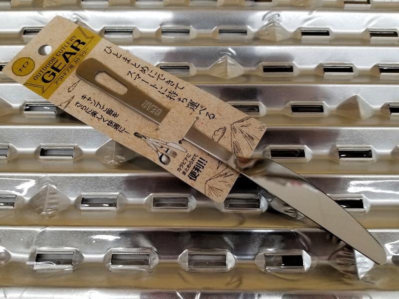 セリアのナイフ